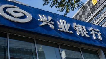 客户被签代收协议 兴业银行遭投诉