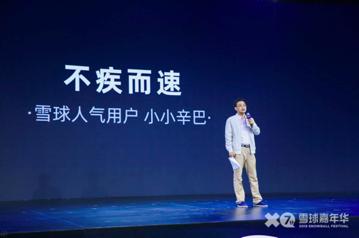 太阳红娱乐场网络第一品牌-龙源电力下跌6.5% 现报6.7元