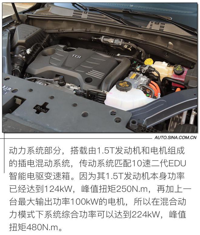 动力加倍的快乐 试驾荣威RX5 ePLUS