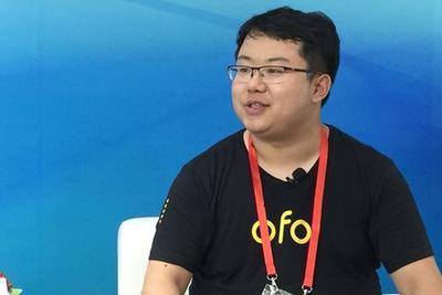 ofo联合创始人杨品杰卸任公司监事