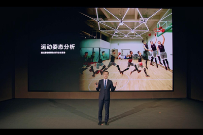 华为运动健康科学实验室首度揭晓 发布三大健康研究项目