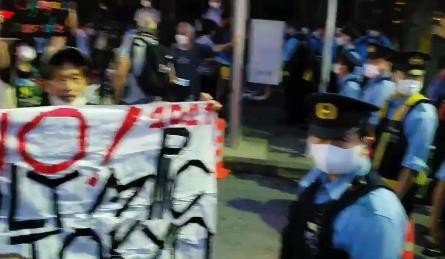 【博狗体育】奥运闭幕式又遇抗议活动 部分日本民众街头示威