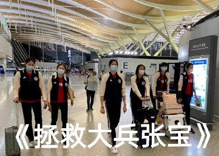 对待中国女排请冷静自嗨 做梦能回到的不仅有里约