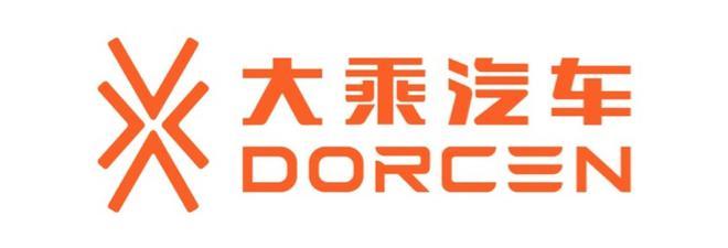 大乘汽车品牌北京正式发布 携三款新车亮相
