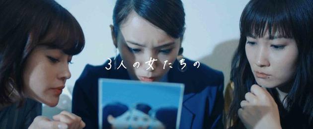 饭丰万理江与佐藤千亚妃等人合作 演绎爱的复仇
