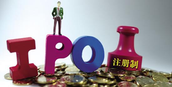 张奥平:企业需认清注册制所带来的三大变化
