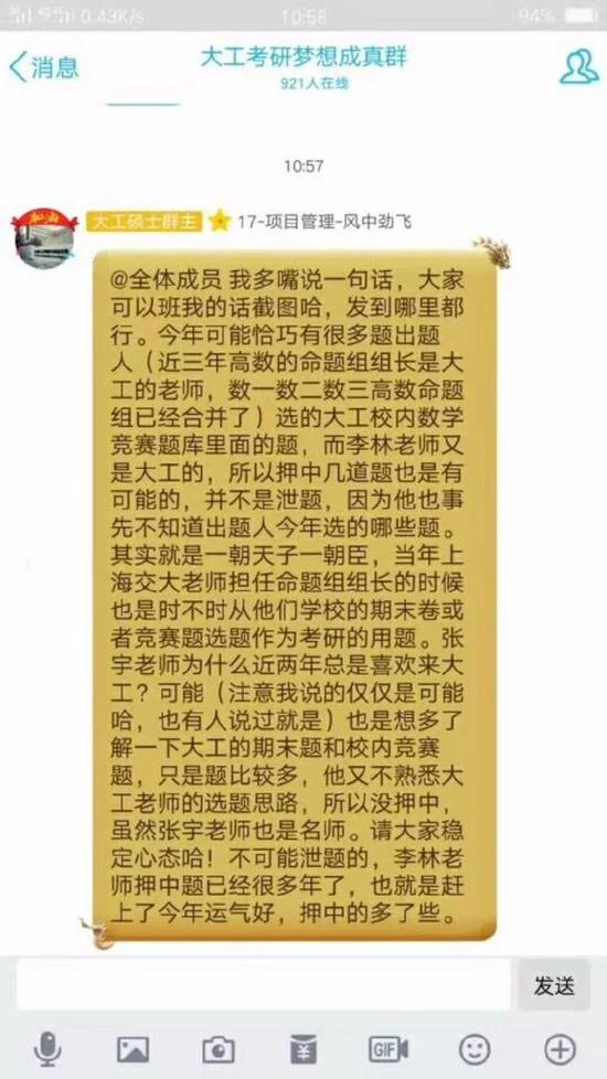 lovebet爱博体育 13
