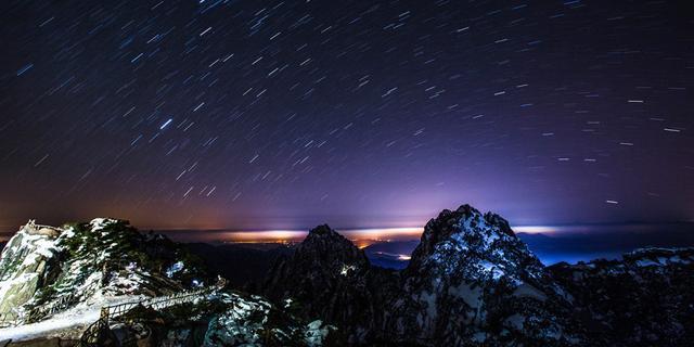 黄山也能拍出震撼的星空
