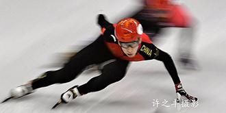 平昌冬奥会上的中国健儿