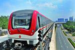 地铁开通两年迎客1.28亿 3号线一期、1号线南延线顺利推进