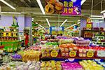 离中秋节还有40天 锡城月饼急上市