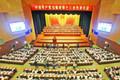 中共无锡市第十三次代表大会开幕