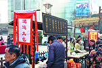 崇安寺老古味街市热闹开张  集结无锡老字号美食