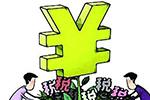 江阴开启互助办税服务新模式  开办24小时税务学校