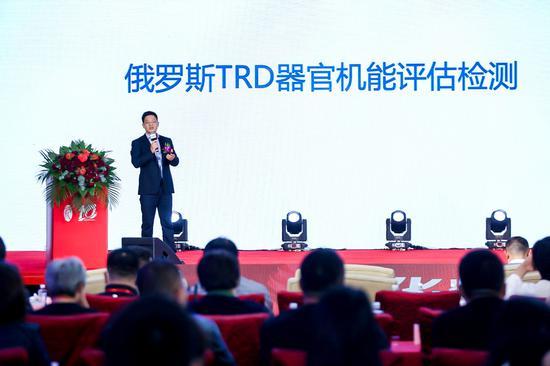 献礼华粹堂十周年——第二届健康中国千人行动暨中医健康管理