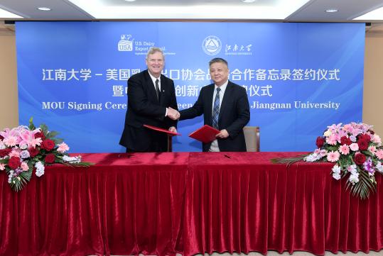致力发展中国市场 美国乳品出口协会与江南大学建立合作关系