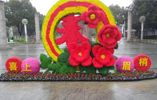 http://www.hjw123.com/meilizhongguo/71150.html