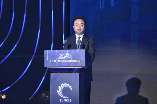 中央网信办副主任、国家网信办副主任杨小伟