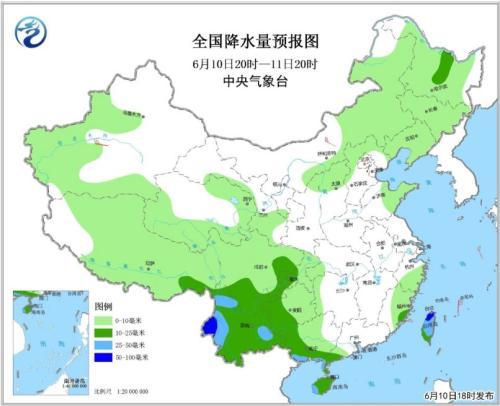 全国降水量预报图(6月10日20时-11日20时)