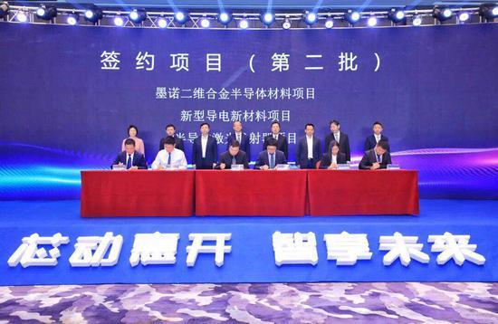 签约138.5亿元!2020无锡惠山经开区第三代新型半导体产业推介大会圆满举行