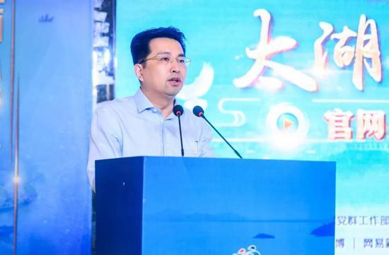 ▲市委宣传部副部长、市委网信办主任蔡文煜致辞。