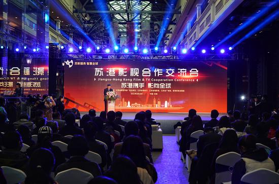 苏港携手 影向全球 2021苏港影视交流对接会在锡启幕