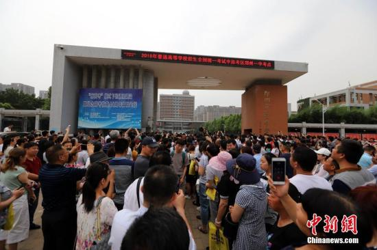 资料图:6月8日,河南郑州一高考考点外,家长等待考生。当日,全国部分地区2018年高考结束。 中新社记者 王中举 摄