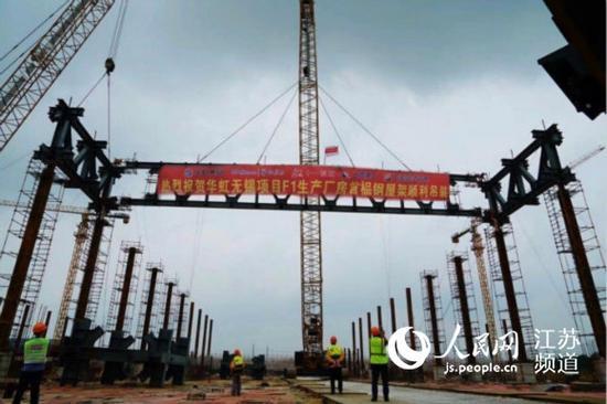 华虹半导体无锡项目首根厂房桁架日前吊装完成,预计明年试生产