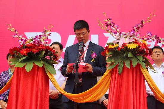 锡山区人民政府副区长陶波先生致辞