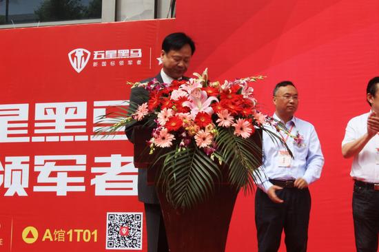 开幕式由江苏省自行车电动车协会秘书长梁正主持