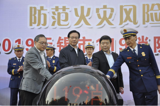 """无锡""""119""""消防宣传月启动 将开展消防宣传""""七进""""活动"""