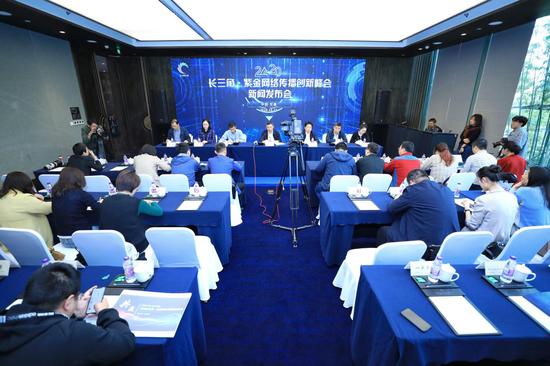 官网已上线!2020长三角·紫金网络传播创新峰会将于10月31日