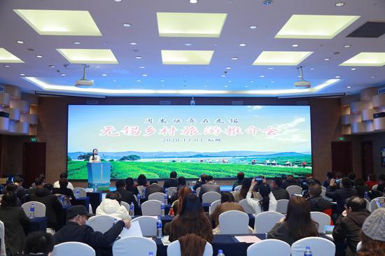 周末惬意在无锡 无锡乡村旅游推介会走进杭州