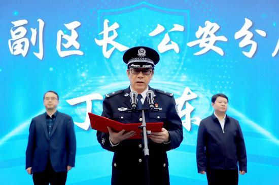 新吴区副区长、公安分局局长丁旭东