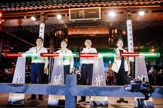 为期一个月!首届中国无锡(荡口)光影艺术节开幕