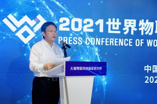 2021世界物联网博览会将于10月22日至25日在锡举办
