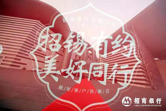 """""""招锡有约 美好同行——2021年金葵花之夜""""新年答谢会温馨落"""