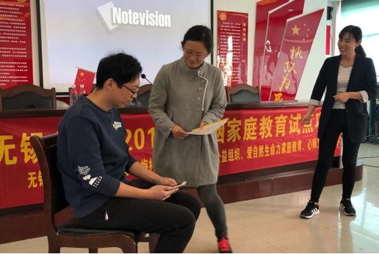 梅二社区举行亲子关系家庭教育