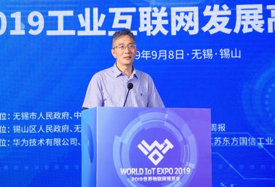 中国电子信息产业发展研究院副院长黄子河