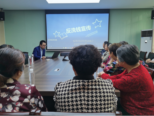 香梅二社区开展金融防诈骗讲座