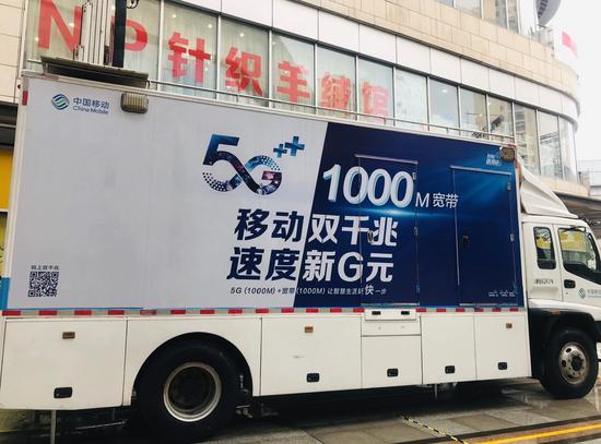 无锡移动圆满完成红豆七夕节直播晚会5G通信保障工作