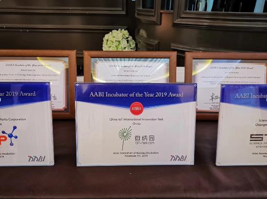 """(图:AABI主席黄经尧、副主席PHILLIP KEMP为微纳园颁发""""亚洲最佳孵化器奖"""")"""