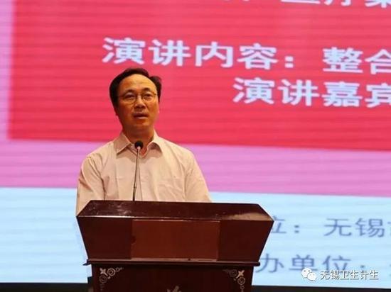 无锡市政协副主席、无锡市卫生和计划生育委员会副主任韩晓枫到会并讲话