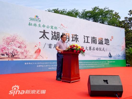 江苏省旅游业协会副会长、无锡市旅游业协会会长王洁平