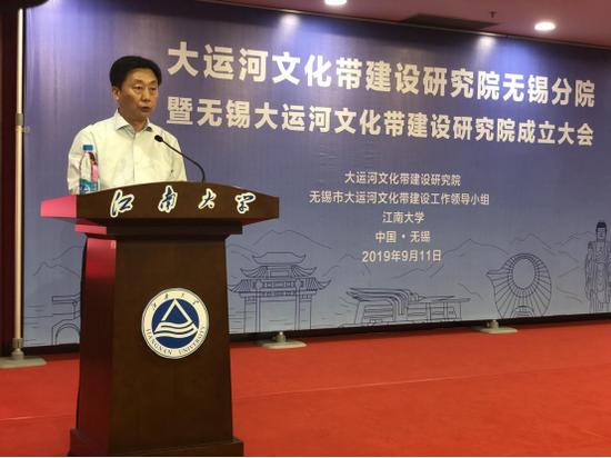大运河文化带建设研究院院长夏锦文致辞