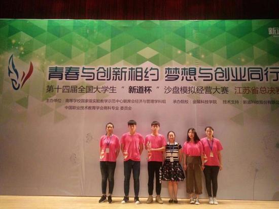 http://www.nthuaimage.com/tiyuyundong/29488.html