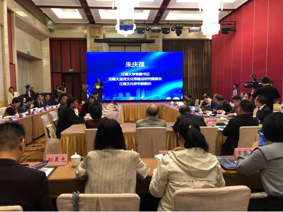 """首届""""长三角一体化进程中的江南运河文化""""高层论坛在锡举行"""