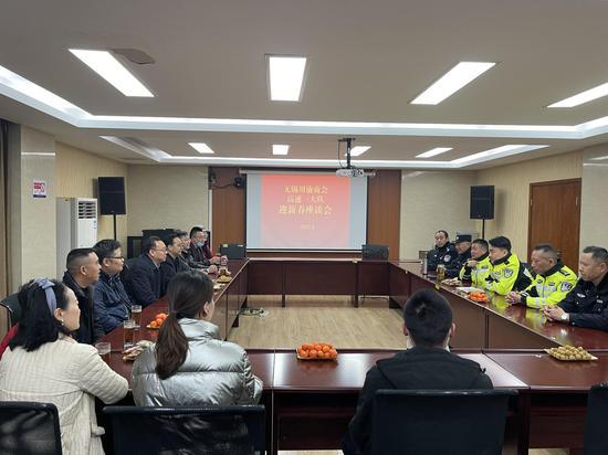 川渝商会和高速一大队开展了迎新春座谈会