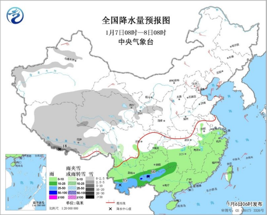 图2 全国降水量预报图(1月7日08时-8日08时)