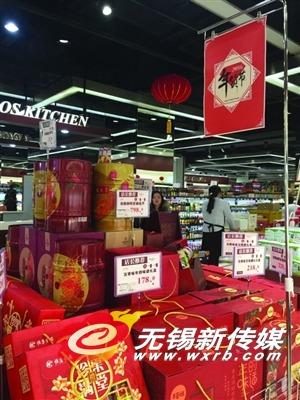 进口商品直销零售店带火实体 家门口买洋年货